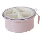 調料盒四格一體套裝廚房用品收納家用調味品瓶裝味精 - 風尚3C