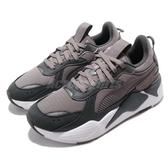 Puma 慢跑鞋 RS-X Trophy 灰 白 全新系列 老爹鞋 男鞋 運動鞋【PUMP306】 36945103