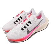 Nike 慢跑鞋 Air Zoom Pegasus 38 GS Rawdacious 白 桃紅 女鞋 大童鞋 【ACS】 DJ5557-100
