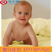 【北之特】舒柔眠嬰兒床包 65*130*15 粉黃