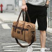 旅行包 帆布大包行李包短途休閒手提旅行包男女大容量單肩旅游包 df2775 【Sweet家居】