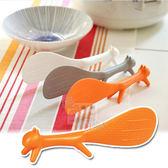 廚房小物 創意立體松鼠造型可立式飯勺/飯匙【小三美日】
