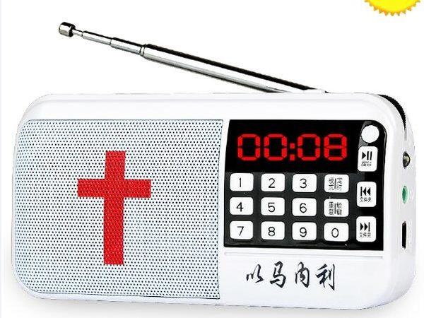 收音機老人插卡音響戶外音箱MP3tz3539【歐爸生活館】