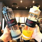 創意運動便攜塑料吸管杯子成人韓版學生男女防摔大容量隨手杯水杯 溫暖享家
