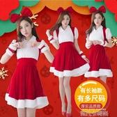 聖誕節服裝女成人打歌服衣服年會舞台裝廣場舞演出服聖誕老人服裝 依凡卡時尚