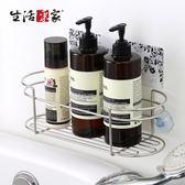 【生活采家】樂貼系列台灣製304不鏽鋼浴室用沐浴乳架(#27199)