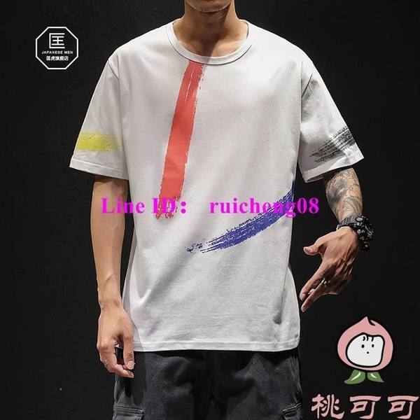 夏季日系印花短袖T恤男士大碼寬鬆潮流上衣胖子半袖【桃可可服飾】