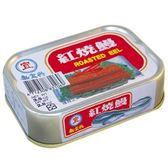 新宜興 紅燒鰻 100g【康鄰超市】