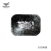 韓國ERATO 黑雲系列 方角切碟 小菜碟 3.5吋