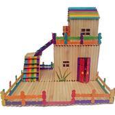 好康618 手工制作材料包diy幼兒園模型房子玩具益智創意