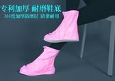 防水防雨鞋套防滑耐磨加厚底