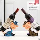 個性紅酒架擺件紅酒杯架樹脂葡萄酒架高腳杯架