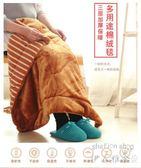 秋冬保暖毯合雨珊瑚絨毯子雙層加厚秋冬季辦公室午睡毯   SQ10101『伊人雅舍』TW
