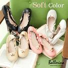 Ballerina-全真皮金屬墜飾娃娃鞋...