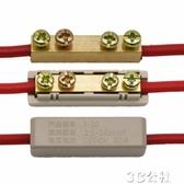 電線連接端子 七星10平方接線端子 銅鋁接頭過渡連接 電線連接器大功率對接頭 3C公社
