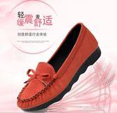 春季老北京布鞋女鞋平跟平底單鞋休閒工作鞋孕婦媽媽鞋豆豆鞋子女『潮流世家』