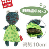 【毛麻吉寵物舖】GiGwi就是愛貓草-微笑蛙絨毛玩具