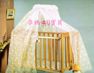【孕媽咪Q寶貝】全新台灣製鹿牌嬰兒床蚊帳~頂級細紗/不會隨風散開75*140CM~加大床適用