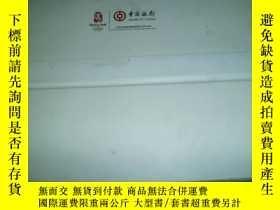 二手書博民逛書店罕見中銀VISA奧運信用卡珍藏集Y12727 中國銀行