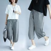 胖mm大尺碼女褲子夏新款休閒文藝寬鬆百搭格子闊腿褲七分蘿卜褲