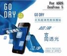 [GO DRY] 氟素塗層超滑亮面保護貼 ASUS ZenFone 5