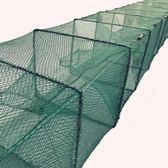蝦籠漁網魚網捕魚籠龍蝦網捕蝦籠自動折疊螃蟹泥鰍黃鱔籠網工具 瑪麗蓮安YXS