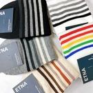 韓國ETNA 男襪 條紋漸層 短襪 隱型襪 船型襪 條紋襪 腳裸襪