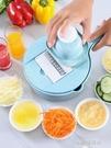 土豆絲切絲器廚房家用刨絲器水果切片機多功能手動擦絲器切菜神器 【全館免運】