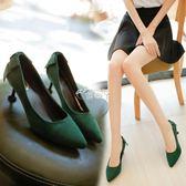 細跟中跟尖頭高跟鞋女韓版絨面紅色婚鞋墨綠色低跟工作鞋 俏腳丫