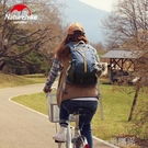 NH挪客戶外運動騎行背包新款徒步登山包男女書包旅行包輕便後背包  一米陽光