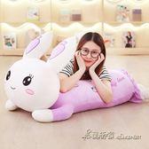 抱枕長條枕布娃娃送女友公主抱睡兒童可愛小兔子毛絨玩具【米蘭街頭】igo