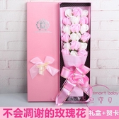 花束 生日禮物女生香皂花束禮盒送男女朋友老婆玫瑰花禮盒浪漫表白禮物【快速出貨】