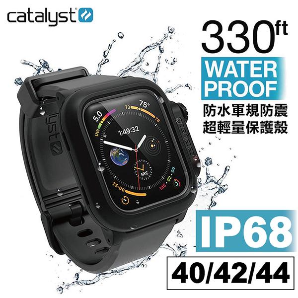 Catalyst Apple Watch Series 44/42/40mm S4 / S5 超輕薄防水保護殼