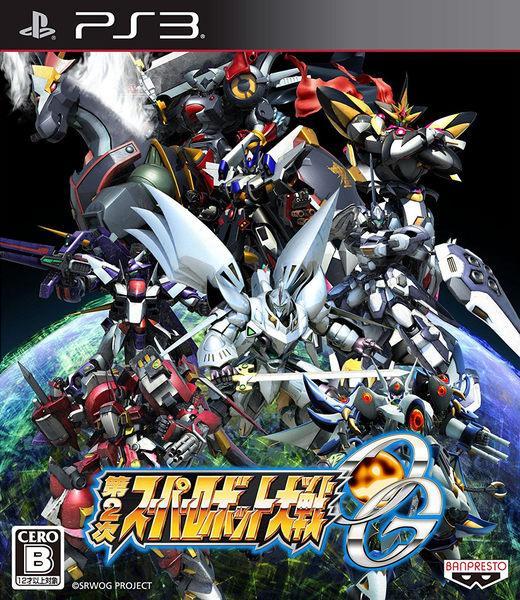 PS3-二手片 第2次超級機器人大戰OG 日文版 PLAY-小無電玩