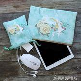 新款iPad保護套內膽包布袋子可愛 9.7英寸蘋果平板電腦收納包 酷斯特數位3C