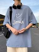 ins百搭短袖t恤男夏季2021新款男生潮流潮牌港風純棉寬鬆半袖衣服 黛尼時尚精品