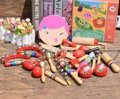 兒童樂器 新品奧爾夫樂器16件套兒童樂器教具木制早教套裝奧爾夫樂器 珍妮寶貝