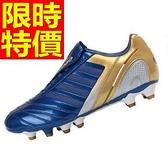足球鞋-亮眼必備運動男釘鞋61j9【時尚巴黎】