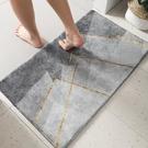 衛生間吸水地墊浴室防滑墊門口腳墊臥室地毯家用墊子 格蘭小舖