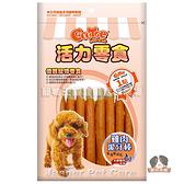 【寵物王國】活力零食-CR3雞肉潔牙棒160g ●廠效期2021.5.8