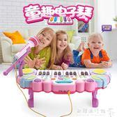 兒童電子琴充電1-3-6歲男女寶寶小孩早教音樂鋼琴麥克風益智玩具igo  『歐韓流行館』