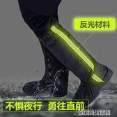 戶外登山防水雨天鞋套防沙鞋套沙漠徒步高筒男女雪地防雪防滑
