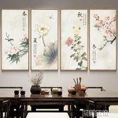 十字繡春夏秋冬四聯畫客廳風景線繡簡約現代大幅     創想數位