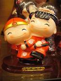 新娘抱安床娃娃-男方結婚用品【皇家結婚用品百貨】