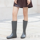 日系簡約輕便時尚款外穿雨靴長筒水鞋防水防滑膠鞋高筒水靴雨鞋女 小時光生活館
