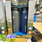 [COSCO代購] C1295734 THERMOFL & SK 2PC SET 不鏽鋼保冷瓶兩件組 每個容量40OZ / 1.1公升