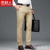 商務休閒褲男士韓版潮流百搭秋季新款簡約時尚大碼男士褲子 可然精品