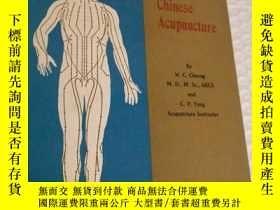 二手書博民逛書店Synopsis罕見of chinese acupuncture