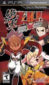 PSP Z.H.P. Unlosing Ranger Darkdeath Evilman 絕對英雄改造計畫(美版代購)