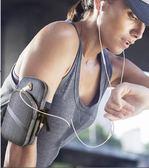 跑步手機臂包臂帶男女多功能運動手腕包